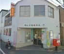 岡山京橋郵便局(郵便局)まで90m