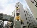 岡山LOTZ(ショッピングセンター/アウトレットモール)まで743m