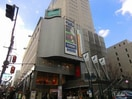 クレド岡山(ショッピングセンター/アウトレットモール)まで415m