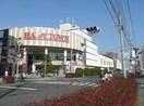 天満屋ハピータウン岡南店(ショッピングセンター/アウトレットモール)まで4065m