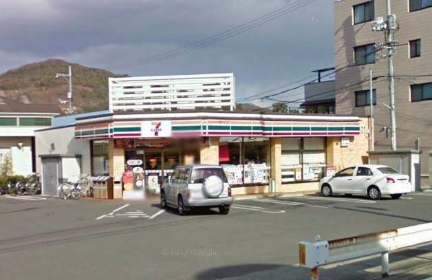 セブンイレブン岡山可知5丁目店(コンビニ)まで456m