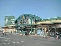 ニシナフードバスケット西大寺店(スーパー)まで1028m