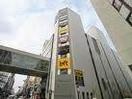 岡山LOTZ(ショッピングセンター/アウトレットモール)まで294m
