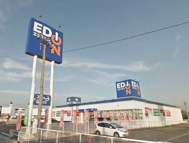 エディオン瀬戸内店(電気量販店/ホームセンター)まで6020m