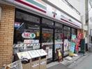 セブンイレブン岡山大和町店(コンビニ)まで410m