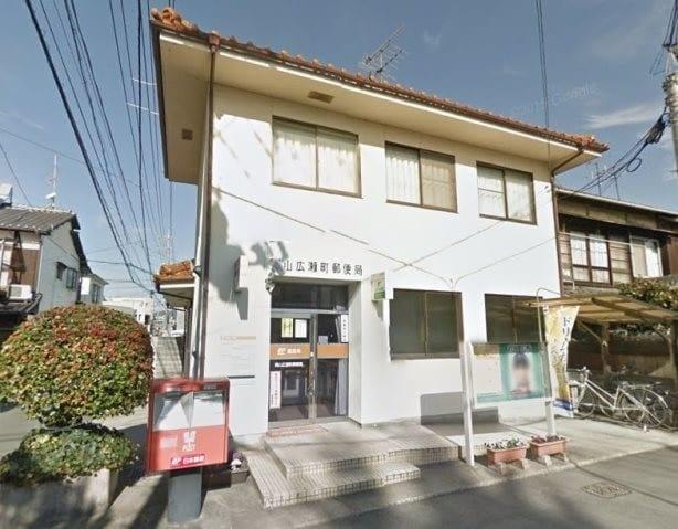 岡山広瀬町郵便局(郵便局)まで670m