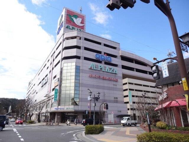 ショッピングプラザアピア(ショッピングセンター/アウトレットモール)まで1757m※ショッピングプラザアピア