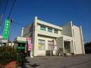 JA東びわこ愛知川支店(銀行)まで570m※JA東びわこ愛知川支店