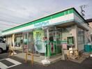 ファミリーマート妙法寺店(コンビニ)まで352m※ファミリーマート妙法寺店