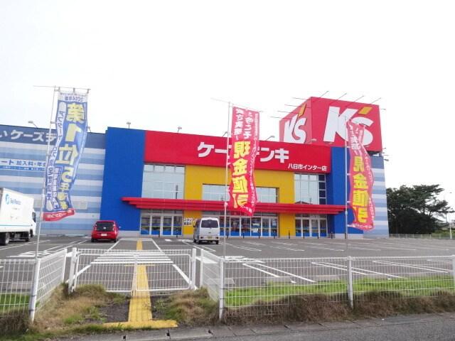 ケーズデンキ八日市インター店(電気量販店/ホームセンター)まで1292m※ケーズデンキ八日市インター店