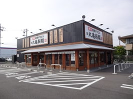 丸亀製麺八日市店