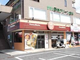 野洲郵便局