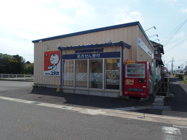 赤野井郵便局(郵便局)まで2289m※赤野井郵便局