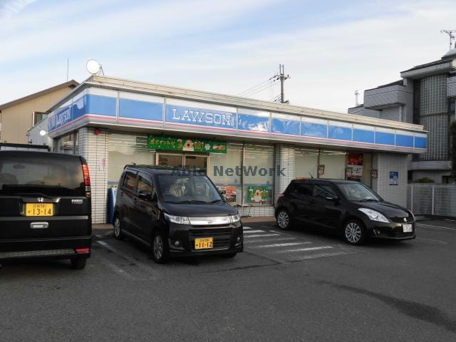 ローソン八日市緑町店(コンビニ)まで221m