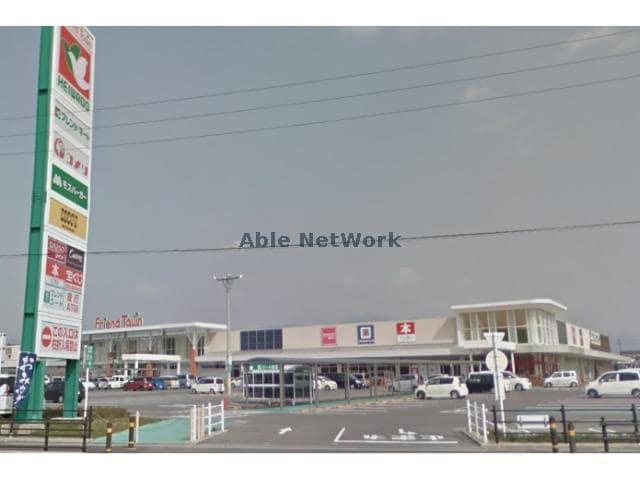 フレンドマート日野店(スーパー)まで1191m