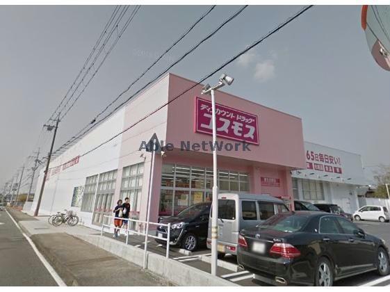 ディスカウントドラッグコスモス蒲生日野店(ドラッグストア)まで572m