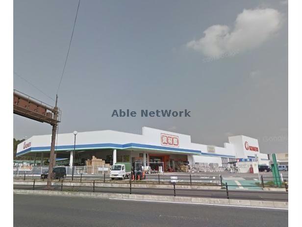 コメリホームセンター日野店(電気量販店/ホームセンター)まで1466m