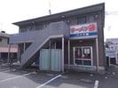 五個荘石塚町店舗の外観