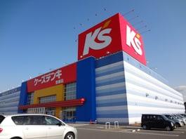 ケーズデンキ豊郷店