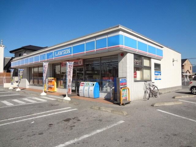 滋賀中央信用金庫愛知川支店(銀行)まで482m※滋賀中央信用金庫愛知川支店