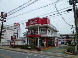 ケンタッキーフライドチキン近江八幡店