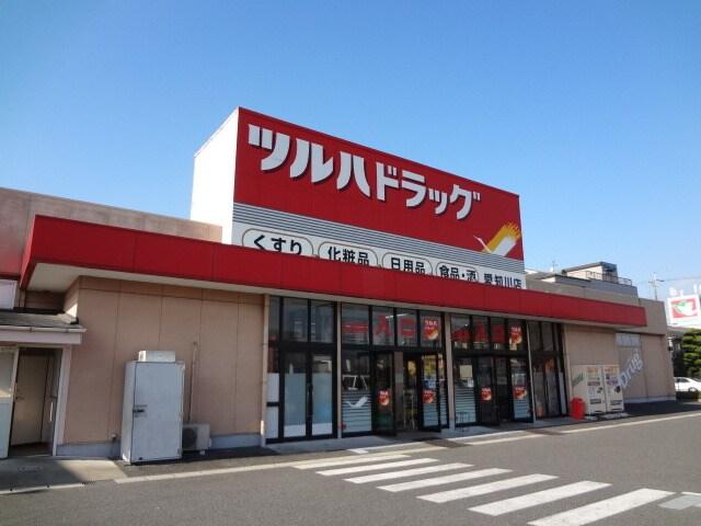ツルハドラッグ愛知川店(ドラッグストア)まで2073m※ツルハドラッグ愛知川店