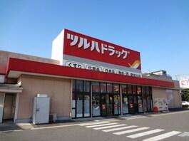ツルハドラッグ愛知川店