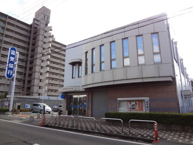 滋賀銀行 能登川支店(銀行)まで582m※滋賀銀行 能登川支店
