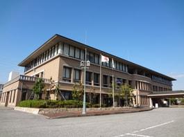 愛荘町役場愛知川庁舎