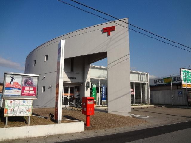 豊郷郵便局(郵便局)まで571m※豊郷郵便局