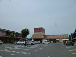 丸善近江八幡店