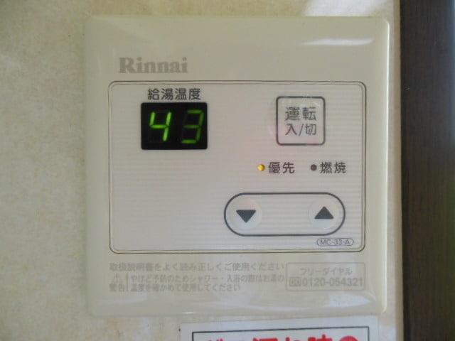 これ1つで温度調節可能です。
