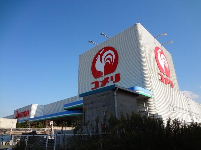 コメリホームセンター愛知川店(電気量販店/ホームセンター)まで863m※コメリホームセンター愛知川店