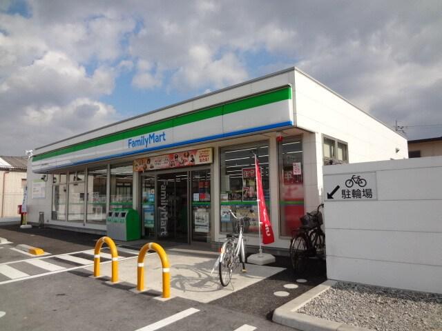 関西アーバン銀行能登川支店(銀行)まで709m※関西アーバン銀行能登川支店