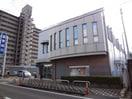 滋賀銀行能登川支店(銀行)まで814m※滋賀銀行能登川支店