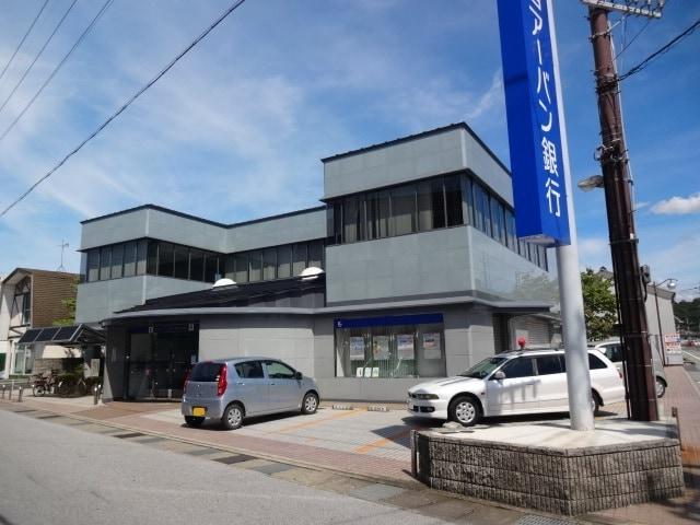 関西アーバン銀行能登川支店(銀行)まで1556m※関西アーバン銀行能登川支店