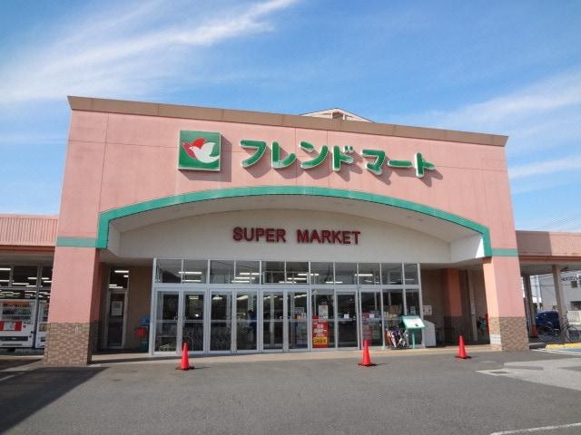 フレンドマート 五個荘店(スーパー)まで735m※フレンドマート 五個荘店
