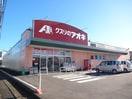 関西アーバン銀行八日市支店(銀行)まで2979m※関西アーバン銀行八日市支店