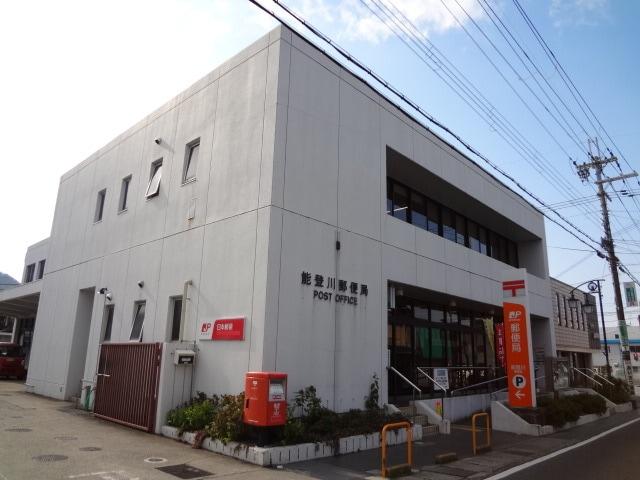 能登川郵便局(郵便局)まで1300m※能登川郵便局