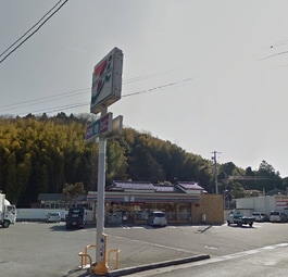 フレンドマート八幡上田店