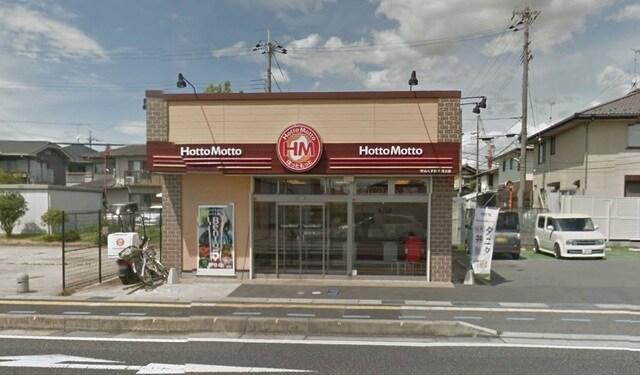 JAおうみ冨士小津支店(銀行)まで359m※JAおうみ冨士小津支店