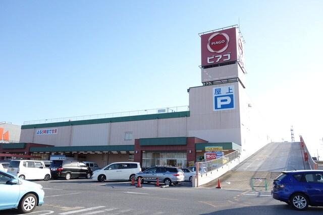 ピアゴ近江八幡店(スーパー)まで572m※ピアゴ近江八幡店