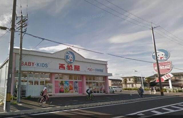丸善守山店(スーパー)まで1209m※丸善守山店
