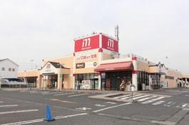 ドラッグユタカ守山店
