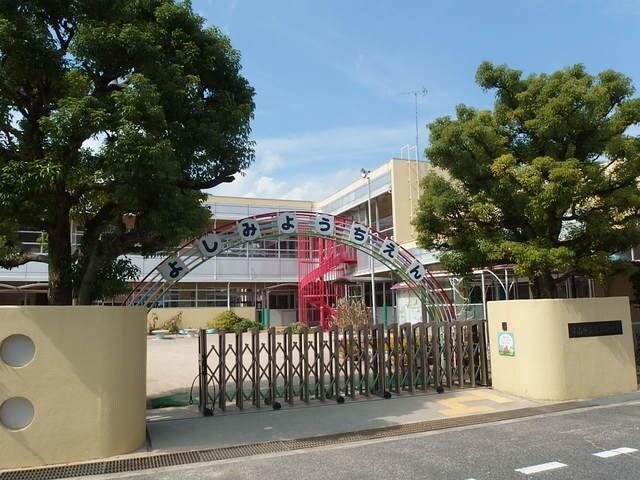 滋賀銀行守山支店(銀行)まで1059m※滋賀銀行守山支店
