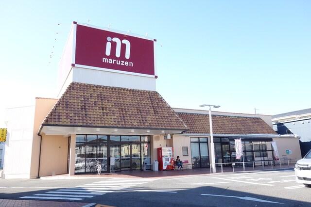 丸善近江八幡店(スーパー)まで602m※丸善近江八幡店