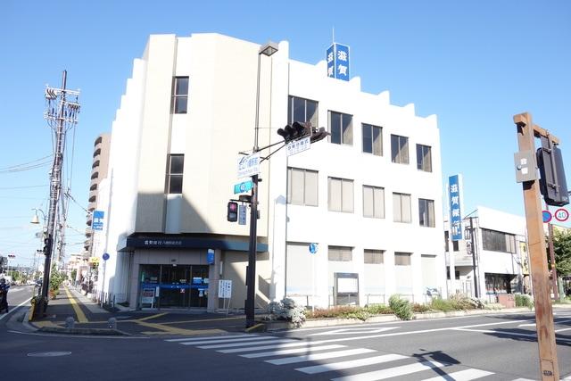 滋賀銀行八幡駅前支店(銀行)まで457m※滋賀銀行八幡駅前支店