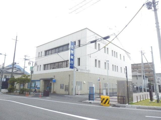 滋賀銀行野洲支店(銀行)まで830m※滋賀銀行野洲支店