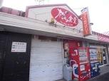 神戸町川西店舗 7号