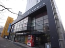 第2岐阜県ビルの外観